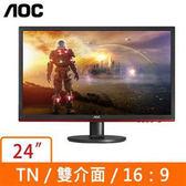 """AOC 24""""寬螢幕顯示器16:9 G2460VQ6 ( G2460VQ6/96 )【迪特軍】"""