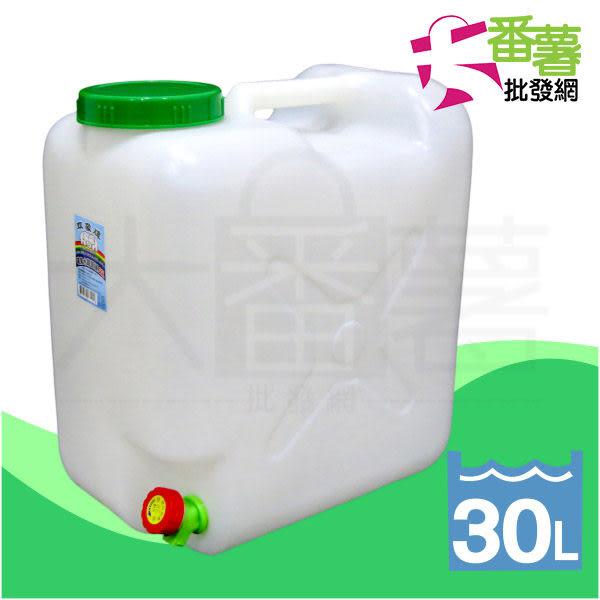 雙象礦泉水桶/水龍頭30公升水箱/山泉水儲水桶/礦泉水桶 [A4-1] - 大番薯批發網