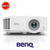 BENQ 明基 高亮無線投影機 MH733 可讀USB隨身碟 1080p Full HD  4000流明 公司貨