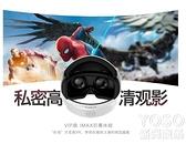 VR眼鏡 小閱悅pro VR眼鏡手機專用3d眼鏡虛擬現實頭戴游戲電影設備 快速出貨YJT