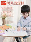 描紅本 兒童練字帖數字描紅本幼兒園寫字拼音學前班啟蒙全套3-6歲初學者  朵拉朵衣櫥