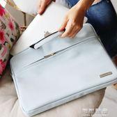 男女手提筆記本電腦包防刮震12蘋果13.3聯想14小米內膽包15.6英寸 可可鞋櫃