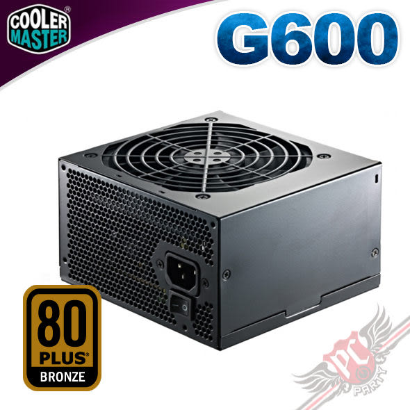 [ PC PARTY ] CoolerMaster G系列 G600 600w 銅牌 電源供應器 (中壢、台中、高雄)
