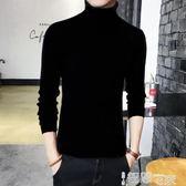 毛衣男士修身韓版高領毛衣兩翻領純色打底衫緊身針織線衫加絨加厚男裝 非凡小鋪