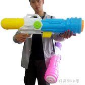 超大號高壓水槍玩具抽拉式男女孩兒童氣壓水槍成人沙灘戲水潑水節 好再來小屋 igo