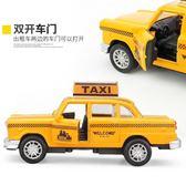 回力合金模型汽車出租車的士經典款福特雷鳥車模禮物 AD988『寶貝兒童裝』