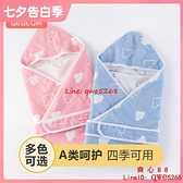初生嬰兒抱被產房包巾新生寶包被純棉紗布包單【齊心88】