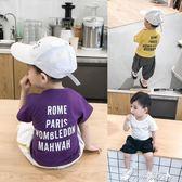 男童T恤 男童兒童童裝2歲寶寶短袖T恤新款夏裝3韓版中小童4純棉潮體恤  提拉米蘇