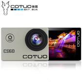 COTUO/弛圖 CS60水下防水運動照相機4k高清迷你小微型數碼攝像機 IGO