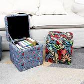 棉帆布方墩凳換鞋凳矮凳子成人兒童凳簡約現代可儲物收納凳沙發凳 QQ12271『樂愛居家館』