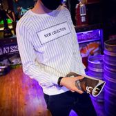 YAHOO618◮ins男長袖t恤韓版潮流條紋秋衣上衣bf風原宿衛衣學生個性衣服帥氣 韓趣優品☌
