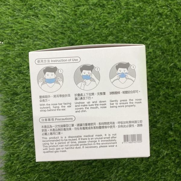【雙鋼印】彩色口罩(玫瑰金)平面醫療口罩50入/盒[美十樂藥妝保健]