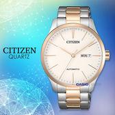 CITIZEN 星辰 手錶專賣店 NH8356-87A 機械錶 男錶 防水50米 日期/星期顯示 水晶玻璃