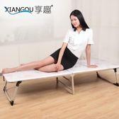 加固木板床硬板折疊床單人床辦公室午睡床午休床板式床海綿床