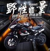 探路者迷你中型跑車兩輪小型摩托車迷你公路賽迷你摩托車49CC JD交換禮物