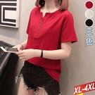 棉小V領造型釦純色上衣(3色) XL-4XL【445295W】【現+預】-流行前線-