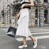 魚尾裙 夏季韓版新款修身半身裙女高腰包臀魚尾裙 coco衣巷