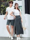 情侶裝 情侶裝套裝氣質百搭短袖T恤男女連身裙子 傾城小鋪
