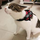 貓咪牽引繩溜貓繩貓咪專用背心式防掙脫貓錬子遛貓繩項圈貓咪用品綠光森林