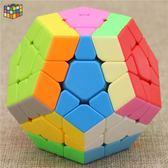 〖五魔。泛新〗異形魔方十二面體實色比賽專用兒童益智玩具