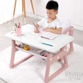 兒童寫字桌 兒童寫字桌椅套裝小課桌學生書桌椅小孩寫字桌小學生家用幼兒書桌 京都3CYJT