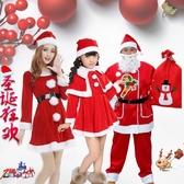 彥琳聖誕老人服裝成人男女兒童角色演出 聖誕服裝 高檔金絲絨套裝  poly girl