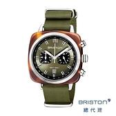 BRISTON SPORT 賽車計時錶 橄欖綠 折射光感 玳瑁框 百搭 男士經典款 禮物首選