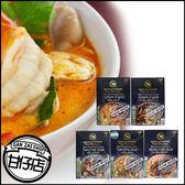 泰國 Blue Elephant 藍象 料理包 70g 5款 綠咖哩 打拋豬 椰香湯 泰式酸辣 甘仔店