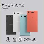 全新品 SONY Xperia XZ1 Compact 4/32G 4.6吋精巧手機 臺灣公司保固一年