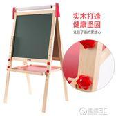 小孩畫板幼兒童磁性塗鴉板寶寶支架式家用教學寫字板男女孩小黑板WD   電購3C