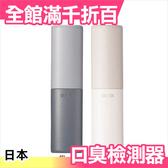 🔥快速出貨🔥 日本 正版 TANITA 口臭檢測器 EB-100 口臭偵測器 新款【小福部屋】