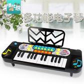 電子琴兒童電子琴啟蒙玩具寶寶早教益智音樂小鋼琴男孩玩具琴-十週年店慶 優惠兩天