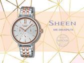 【時間道】CASIO |SHEEN 優雅簡約三眼仕女腕錶/銀白面半蜜桃金鋼帶(SHE-3064SPG-7A)免運費