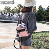 後背包 上新小雙肩包女夏潮百搭撞色小背包休閑簡約單肩斜挎多用小包