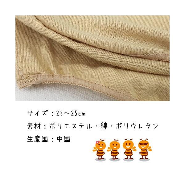 日本短襪隱形襪成人棉質防滑460701通販屋