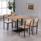 漢堡店小吃店餐桌椅簡約餐廳四人現代麻辣燙店經濟型快餐桌椅組合xw