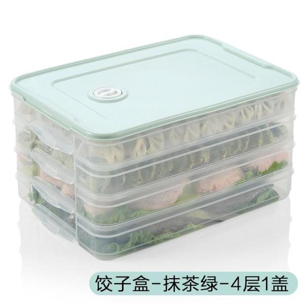 餃子盒凍餃子家用冰箱保鮮收納盒雞蛋盒水餃多層速凍餛飩盒大號
