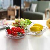 限時8折秒殺水果盤歐式分格玻璃水果盤創意茶幾收納客廳糖果零食瓜子盤干果盤