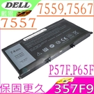 DELL 7557, 7559, 7567,P57F 電池(保固最久)-戴爾 Inspiron 15 7000,1P65F,P65F001, P57F002