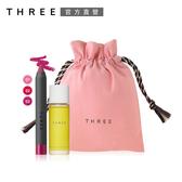 THREE 愛無限唇采筆組