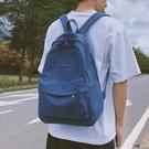雙肩包 雙肩包男士背包大容量旅行包電腦休閒女時尚潮流高中初中學生書包【快速出貨八折鉅惠】