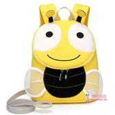 書包 兒童出游書包女寶寶1-3歲可愛小蜜蜂背包嬰幼兒園防走失男女童包