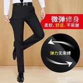 西褲 夏季修身西褲男士商務正裝職業寬鬆直筒休閒西裝褲黑色西服褲子薄【果果新品】
