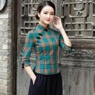 【唐裝】夏新款台灣風旗袍格子上衣修身文藝復古改良唐裝兩件套裙 快速出貨