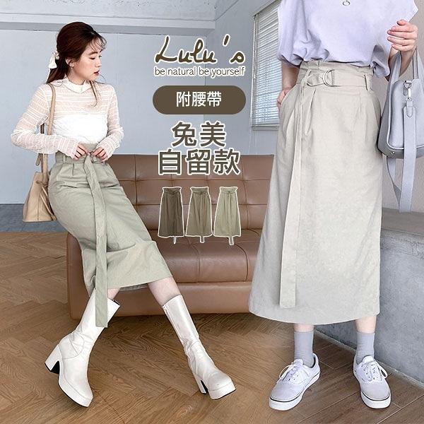 LULUS【A04200193】Y自訂款壓摺中裙附腰帶3色