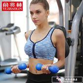 運動內衣無鋼圈薄款夏季少女跑步防震健身瑜伽學生背心式睡眠文胸『韓女王』