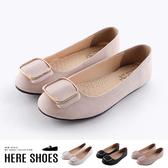 [Here Shoes]包鞋-MIT台灣製 金屬水鑽方框 舒適乳膠鞋墊 豆豆鞋 純色平底娃娃鞋─KG8830