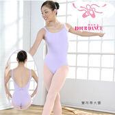 *╮寶琦華Bourdance╭*專業瑜珈韻律芭蕾☆成人芭蕾舞衣★棉雙吊帶大露【81090302】