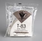 金時代書香咖啡 CAFEC 三洋 T-83 錐形漂白深烘專用濾紙 04 2-4人用 100入/包 CFD-04-T-83-100W