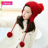 帽子 笛莎女童毛線帽兒童時尚可愛毛球款小女孩女童帽子【小天使】